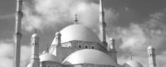 Kairoer Erklaerung: Menschenrechte im Islam